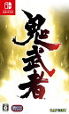 カプコン CAPCOM 鬼武者 通常版