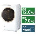 東芝 TOSHIBA TW-127X7L-W ドラム式洗濯乾...