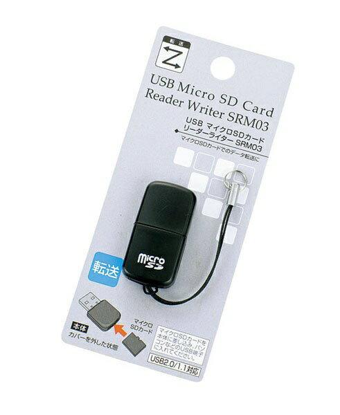 エコー金属 ECHO KINZOKU USB 角型microSDカードリーダーライター 1047089