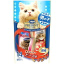 日本ペットフード コンボ プレゼント 猫 おやつ 男の子 ビ...