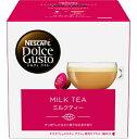 ネスレ日本 Nestle ドルチェ専用カプセル ミルクティー 16P MKT16001 MKT16001