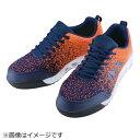 ショッピング安全靴 丸五 Marugo 丸五 マンダムニット#001 オレンジ/ネイビー 25.5cm