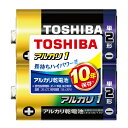 東芝 TOSHIBA LR14AN 2KP 単2電池 アルカリ1 2本 /アルカリ