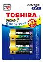 東芝 TOSHIBA LR14AN 2BP 単2電池 アルカリ1 2本 /アルカリ