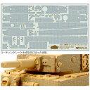 タミヤ TAMIYA 1/48 ドイツ重戦車 タイガーIシリーズ コーティングシートセット