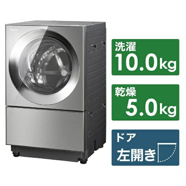 パナソニック Panasonic NA-VG2300L-X ドラム式洗濯乾燥機 Cuble(キューブル) プレミアムステンレス [洗濯10.0kg /乾燥5.0kg /ヒーター乾燥(排気タイプ) /左開き][洗濯機 10kg NAVG2300L_X]