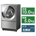 RoomClip商品情報 - パナソニック Panasonic NA-VG2300L-X ドラム式洗濯乾燥機 Cuble(キューブル) プレミアムステンレス [洗濯10.0kg /乾燥5.0kg /ヒーター乾燥(排気タイプ) /左開き][NAVG2300L_X]