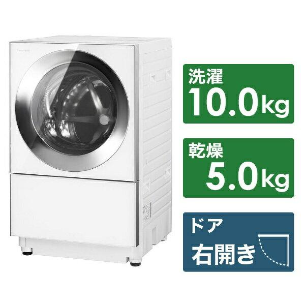 パナソニック Panasonic NA-VG1300R-S ドラム式洗濯乾燥機 Cuble(キューブル) シルバーステンレス [洗濯10.0kg /乾燥5.0kg /ヒーター乾燥(排気タイプ) /右開き][NAVG1300R_S]