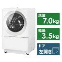 パナソニック Panasonic NA-VG730L-S ドラム式洗濯乾燥機 Cuble(キューブル) ブラストシルバー [洗濯7.0kg /乾燥3.5kg /ヒーター乾燥(排気タイプ) /左開き][NAVG730L_S]