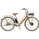 【送料無料】 ブリヂストン 26型 電動アシスト自転車 カジュナ e ベーシックライン (E.Xキャラメルブラウン/内装3段変速) CB6B49【2019年モデル】【組立商品につき返品不可】 【代金引換配送不可】