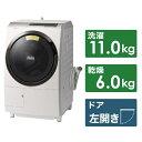 日立 HITACHI BD-SX110CL-N ドラム式洗濯...