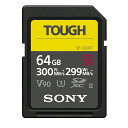 ソニー SONY 64GB SDXC UHS-II メモリーカード Class10 SF-G64T