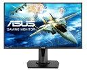 【送料無料】 ASUS エイスース 27型ワイド ゲーミングモニター VGシリーズ[応答速度1ms リフレッシュレート144Hz FreeSync テクノロジー対応 フルHD解像度] VG278Q
