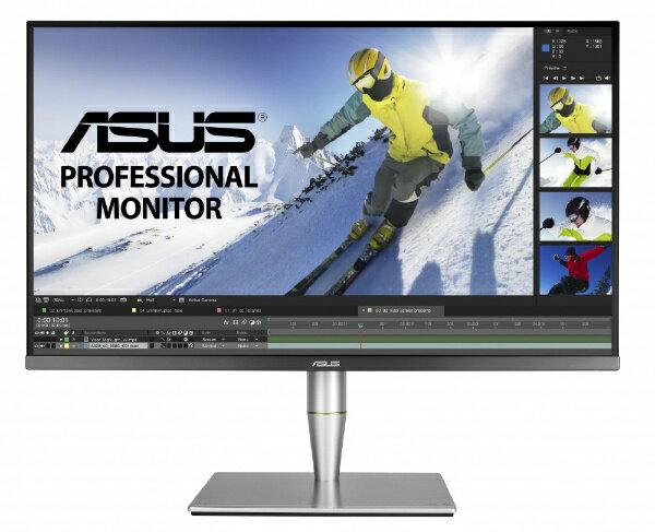 【送料無料】 ASUS エイスース 32型ワイド 液晶ディスプレイ PAシリーズ (HDR-10対応 4K UHD解像度3840x2160) PA32UC
