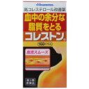【第3類医薬品】 コレストン(168カプセル)★セルフメディケーション税制対象商品久光製薬 Hisamitsu