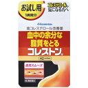 【第3類医薬品】 コレストン(42カプセル)★セルフメディケーション税制対象商品久光製薬 Hisamitsu