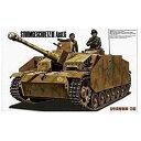 フジミ模型 1/76 スペシャルワールドアーマーシリーズ No.6 III号突撃戦車 G型
