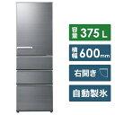 AQUA アクア 《基本設置料金セット》AQR-SV38H-S 冷蔵庫 SVシリーズ チタニウムシルバー 4ドア /右開きタイプ /375L 冷蔵庫 大型 AQRSV38H_S
