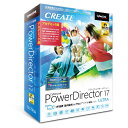 サイバーリンク PowerDirector 17 Ultra アカデミック版[PDR17ULTAC001]