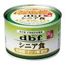 デビフペット dbf シニア食 乳酸菌 オリゴ糖配合 150g