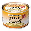 デビフペット dbf シニア食 グルコサミン コンドロイチン配合 150g
