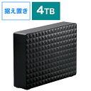 エレコム SGD-MX040UBK 外付けHDD パソコン デジタル家電用 ブラック 据え置き型 /4TB