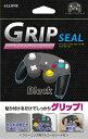 アローン ALLONE ゲームキューブコントローラ用 グリップシール ALG-GCCGSK
