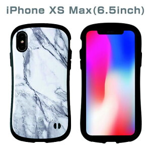 Hamee [iPhone XS Max専用]iFace First Class Marbl