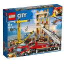 レゴジャパン LEGO 60216 シティ レゴシティの消防...