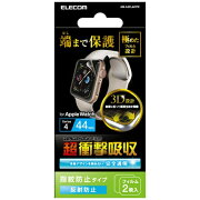 エレコム Apple Watch 44mm/フィルム/衝撃吸収/防指紋/反射防止 AW-44FLAFPR