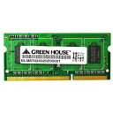 グリーンハウス GREEN HOUSE PC3-12800 DDR3 SO-DIMM 4GB GHDWT16004GB
