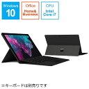 マイクロソフト Microsoft KJV-00028 Windowsタブレット Surface Pro 6(サーフェスプロ6) ブラック 12.3型 /intel Core i7 /SSD:512GB /メモリ:16GB /2019年1月モデル KJV00028