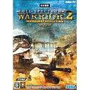 セガ SEGA Full Spectrum Warrior 2: Ten Hammers 日本語版