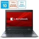 dynabook ダイナブック P1V6JPBL ノートパソコン dynabook (ダイナブック) オニキスブルー [12.5型 /intel Core i3 /SSD:128GB /メモリ:4GB /2019年1月モデル][P1V6JPBL]