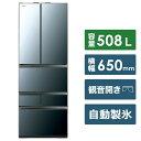東芝 TOSHIBA 《基本設置料金セット》GR-R510FZ-XK 冷蔵庫 クリアミラー [6ドア /観音開きタイプ /508L][冷蔵庫 大型 GRR510FZXK]