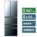 東芝 TOSHIBA 《基本設置料金セット》GR-R460FZ-XK 冷蔵庫 クリアミラー [6ドア /観音開きタイプ /461L][冷蔵庫 大型 両開き GRR460FZXK]