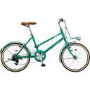 ブリヂストン BRIDGESTONE 20型 自転車 マークローザ M7(E.Xコバルトグリーン/外装7段変速) MRK07T 6346【組立商品につき返品不可】【..