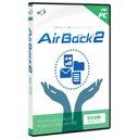 アールアイ RI 〔Win版〕 Air Back 2 for PC