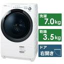 シャープ SHARP ES-S7D-WR ドラム式洗濯乾燥機 ホワイト系 [洗濯7.0kg /乾燥3.5kg /ヒーター乾燥 /右開き][ESS7D]