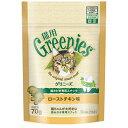マースジャパンリミテッド グリニーズ猫用ローストチキン味70g