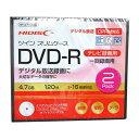 磁気研究所 Magnetic Laboratories HDDR12JCP2TC 録画用DVD-R HIDISC