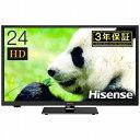 ハイセンス Hisense 24A50 液晶テレビ [24V型 /ハイビジョン][テレビ 24型]