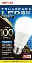 東芝 TOSHIBA LED電球 全方向 昼光色 100W形相当 LDA11D-G/100V1