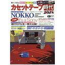 音楽出版社 ONGAKU SHUPPANSHA 18 カセットテープ時代