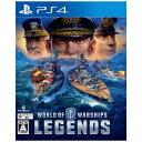 【2019年04月25日発売】 WARGAMINGNET World of Warships:Legends【PS4】