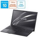 VAIO バイオ VJS15390111B ノートパソコン VAIO S15 ブラック [15.6型 /intel Core i7 /HDD:1TB /SSD:128GB /メモリ:8GB /2019年4月モデル][15.6インチ office付き 新品 VJS15390111B]