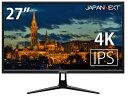 JAPANNEXT 27型ワイド4K HDR対応LED液晶モニター JN-IPS2702UHDR ブラック ディスプレイ 27インチ JNIPS2702UHDR