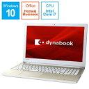 dynabook ダイナブック dynabook T6 ノートパソコン サテンゴールド P1T6KBEG
