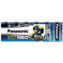 パナソニック Panasonic LR14NJ/6SW 単2電池 EVOLTANEO(エボルタネオ) 6本 /アルカリ