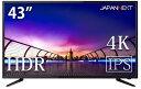 JAPANNEXT ジャパンネクスト LEDモニター液晶ディスプレイ JN-IPS4300UHDR [43型 /ワイド /4K(3840×2160)][43インチ JNIPS4300UHDR]